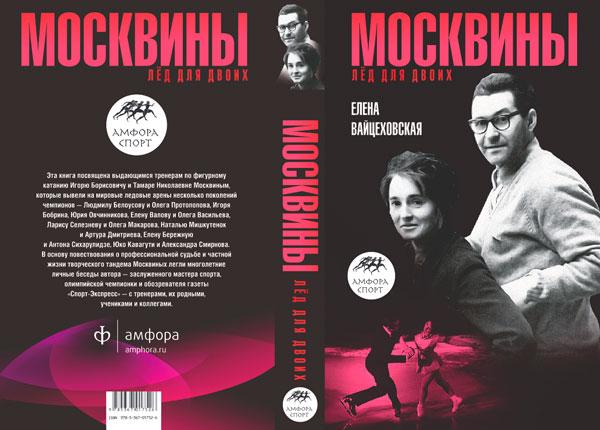http://img0.liveinternet.ru/images/attach/c/2//67/784/67784020_MMM.jpg