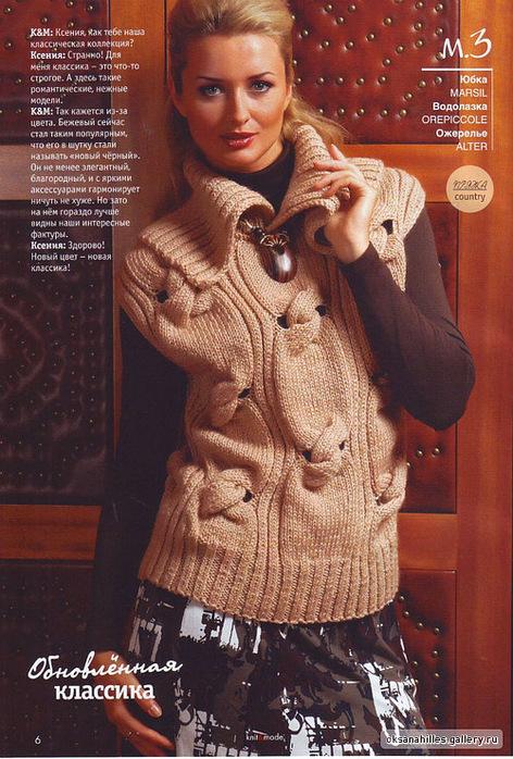 mẫu đan kiểu vặ thừng đẹp cho váy và áo len