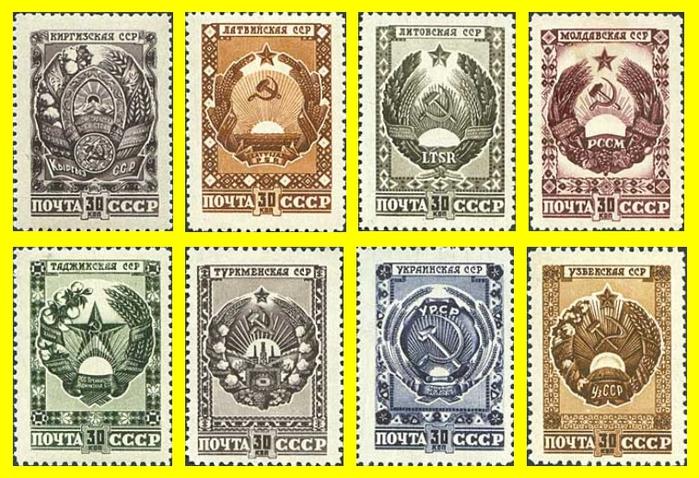 гербы советских республик