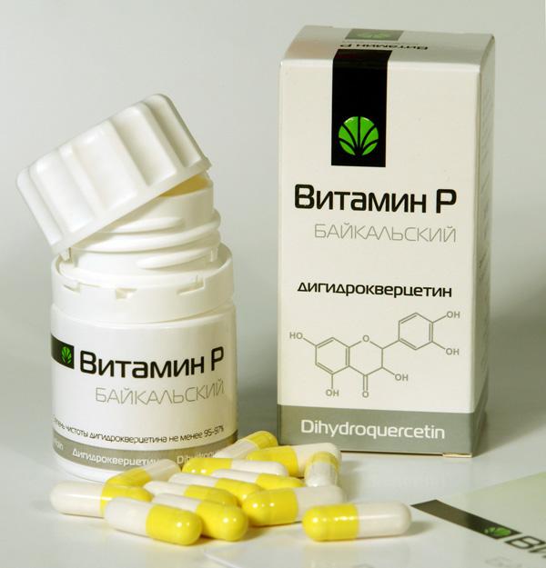 vitamin p baykalsky-antioxidant (160x125, 127 Kb)