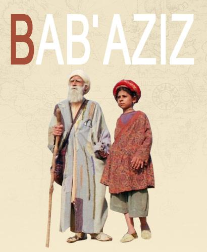 bab-aziz (410x500, 39 Kb)