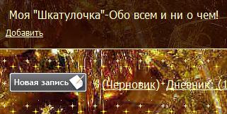 (321x162, 114Kb)