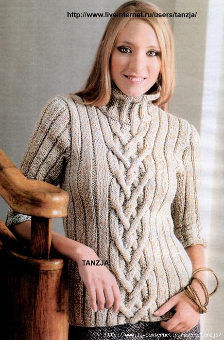 Элегантный свитер с
