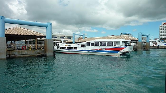 Taketomi Island - Остров Такетоми 82240