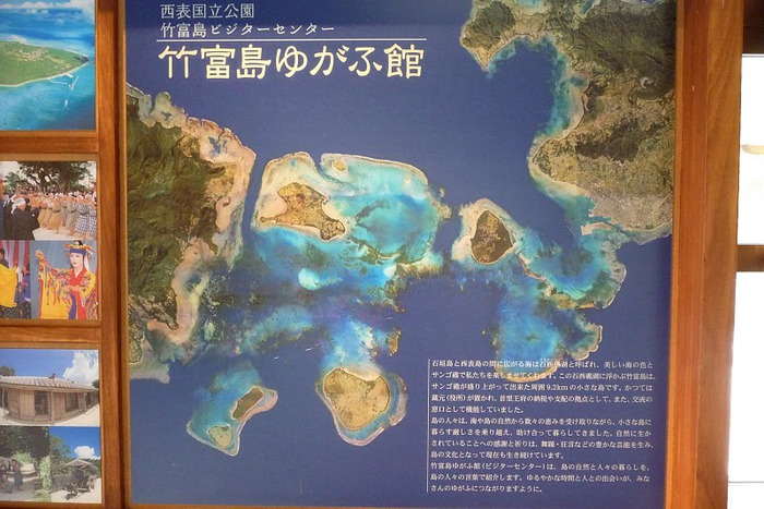 Taketomi Island - Остров Такетоми 51494