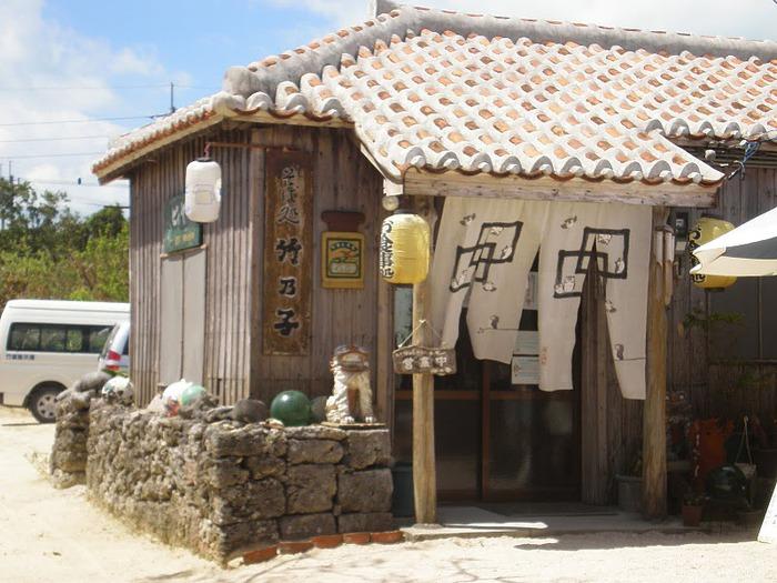 Taketomi Island - Остров Такетоми 25081