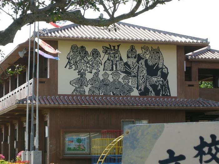 Taketomi Island - Остров Такетоми 26184