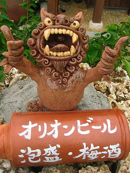 Taketomi Island - Остров Такетоми 72793