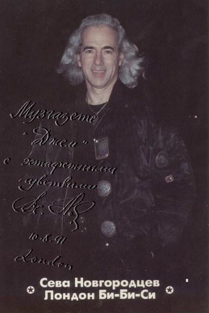 Музгазете