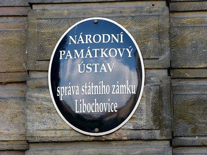 Замок Либоховице . Libochovice 87198