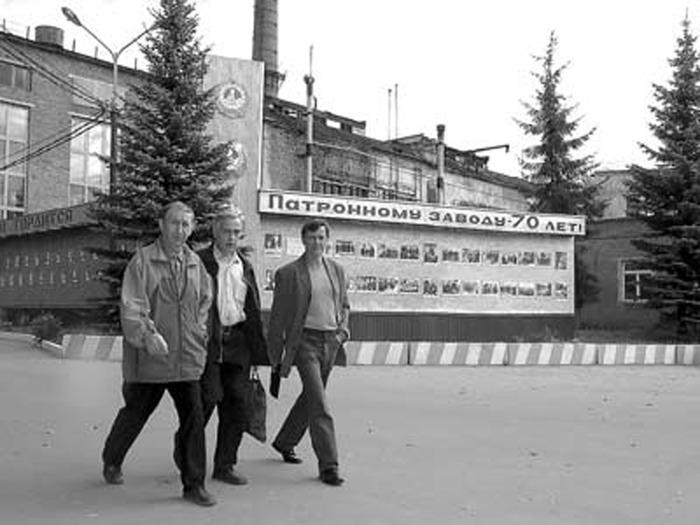 """патронный завод""""."""