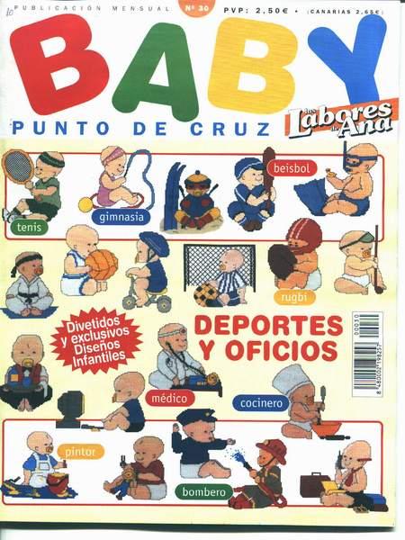 Las Labores De Ana Baby 30