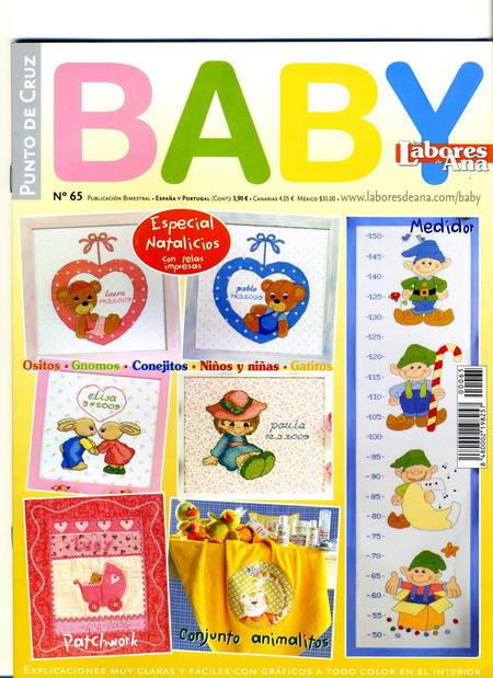 Las Labores De Ana Baby 65