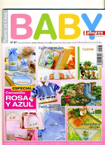 Las Labores De Ana Baby 67