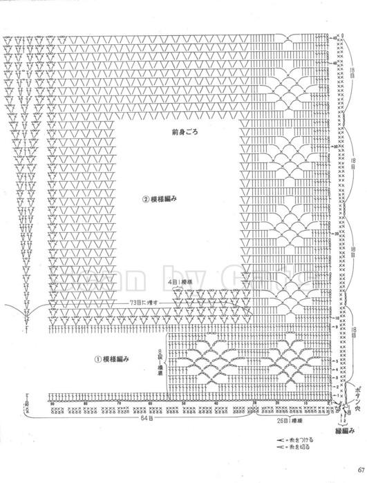 b735ef2ad00f (531x699, 111 Kb)