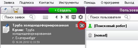 (482x167, 14Kb)