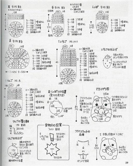 68006340_homyachki2.jpg