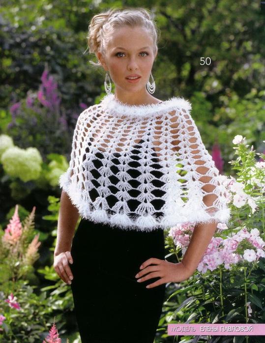 Метки: рукоделие вязание