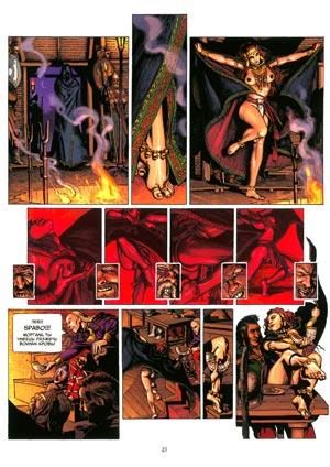 Ворон битвы - Le Corbeau des batailles Т1, стр. 25