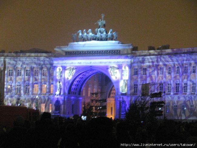 Дворцовая лазерное представление