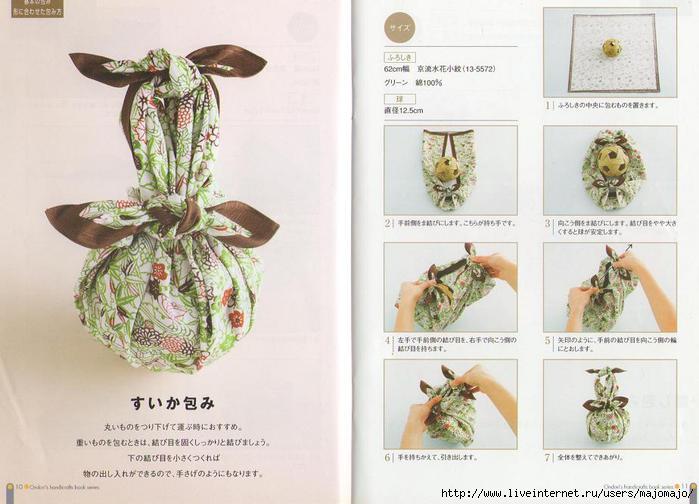 افكار يابانية في حزم الامتعة. 68842400_FUROSIKI_005.jpg