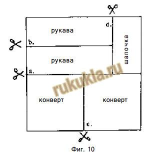 pelen-sew1 (318x326, 13 Kb)