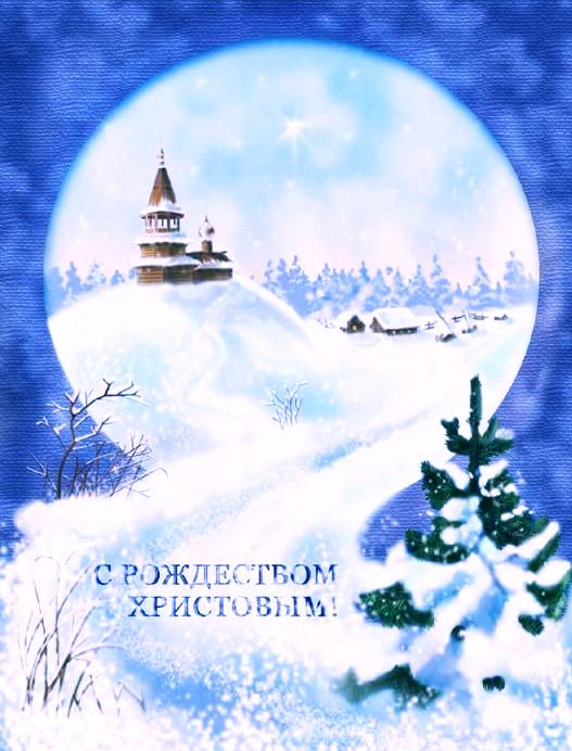 http://img0.liveinternet.ru/images/attach/c/2//68/867/68867501_1294346966_7yanvarya2011.jpg