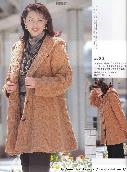 Вязаное пальто скосами и