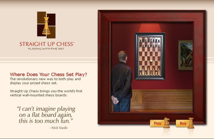 вертикальные шахматы
