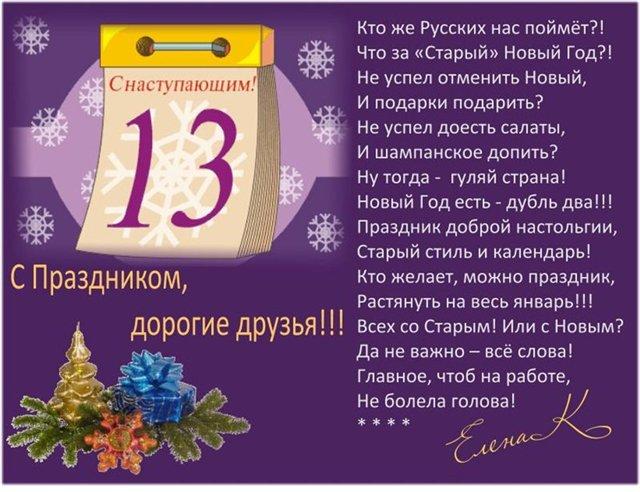 http://img0.liveinternet.ru/images/attach/c/2//69/168/69168840_5bb58b3f4dbb.jpg