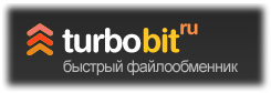 turbobit (245x84, 10 Kb)