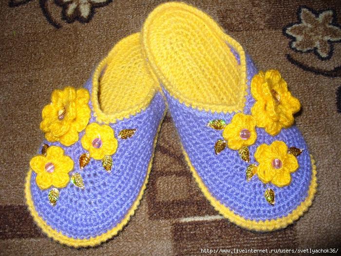 一款可爱的地毯拖鞋(高清图解) - 钩针姐姐 -  ---钩花博客钩针图解---