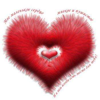 images-27-love (350x350, 13 Kb)