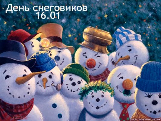 http://img0.liveinternet.ru/images/attach/c/2//69/298/69298217_1295128017_16yanvarya2011.jpg