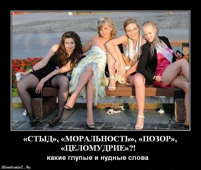 Крик отчаяния русской молодежи