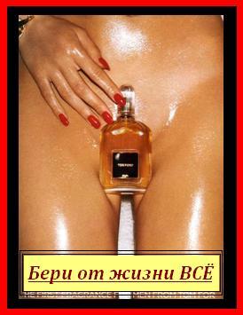 русская парнуха с молодыми девочками видео