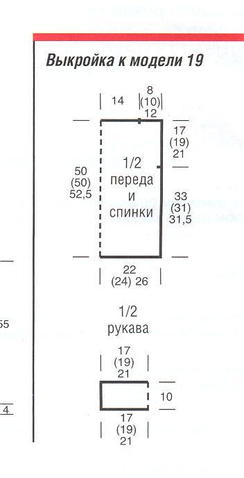 (352x688, 22Kb)