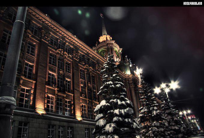 фото Екатеринбурга в формате HDR
