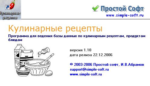 Заработок17 (497x285, 42 Kb)