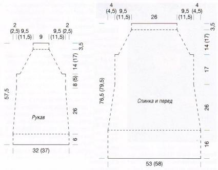 as546 (425x332, 51 Kb)
