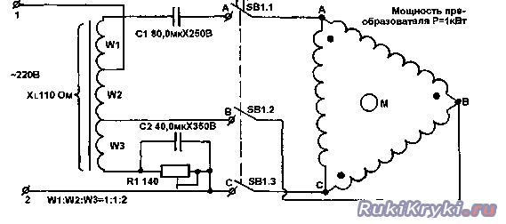 На рис.2 приведена схема