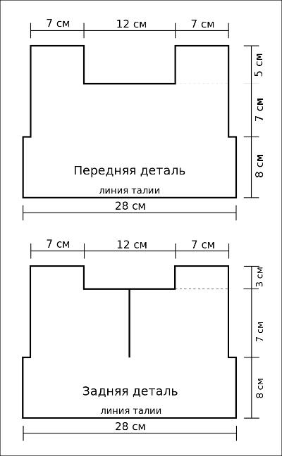 (400x648, 45Kb)