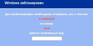 im_2011011 (300x150, 31 Kb)