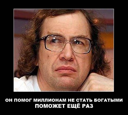 Я никому не позволю оскорблять святые идеи Майдана, - Парасюк.ВИДЕО - Цензор.НЕТ 1655