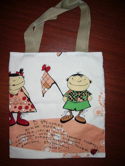 "сумочки из ""Ярмарки мастеров"" 69696293_3b463791"