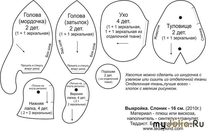 Мастер - классы 69743593_1295967664_Vuykroyka_Ekaterinuy_Bespalovoy