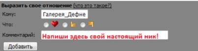 (403x105, 22Kb)