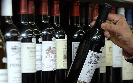 вино (460x288, 25 Kb)