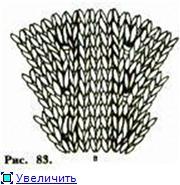 (180x185, 10Kb)