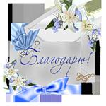 0_434ea_38d80438_S (150x150, 38 Kb)